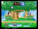 【3本先取】 スマブラ64 sekirei(リンク)vs へびいちご(リンク)