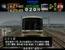 電車でGO!プロ仕様 全ダイヤ悪天候でクリアを目指すPart24【ゆっくり実況】