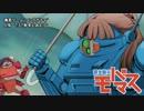 【ニコニコ動画】課金騎兵モバマス予告集【散財編】を解析してみた