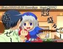 【東方ニコカラ】 薬膳カレーの店 YaGoKoRo  on vocal thumbnail