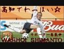 春香さんがプロサッカークラブをつくった! 第21話 thumbnail