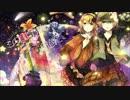 【鏡音・アペ】テンプシーロール【オリジナル曲】