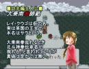 LIVE A LIVE Part54 最終編(4/21) 「世紀末魔王伝」 thumbnail