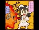 【ニコニコ動画】【東方Vocalアレンジ】m9(・x・)【お宇佐さまの素い幡】を解析してみた