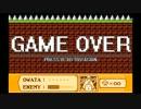 人生オワタ\(^o^)/の大冒険 ver1.07 実況プレイ まだ続くけど最終回 thumbnail