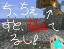 【Minecraft】SkyBlockをプレイしてみた part4【ゆっくり実況】
