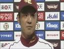 枡田選手プロ初ホームラン&ヒーローインタビュー