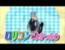 【早兎子】ろりこんでよかった~【歌ってみた】 thumbnail
