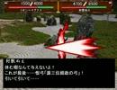 客員剣士が幻想入り-東方運命録- 1話 thumbnail