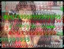 【ニコニコ動画】新人生主の配信で暗黒脳大暴走を解析してみた