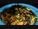【ニコニコ動画】簡単で美味しい納豆パスタを解析してみた