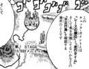 STEEL BALL RUN(ジョジョの奇妙な冒険第7部)ヴォイスコミック#1 thumbnail