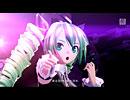 【初音ミク】「初音ミク -Project DIVA- f」楽曲発表第2弾ですよー【Project DIVA f】