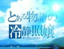 【MMDドラマフェスティバル】たまには、こんな日第四話 前編