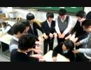 【ニコニコ動画】韓国のいじめの様子を解析してみた