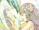 ◆ いのちの名前 歌ってみた Ver.紫蓮 With たしふん ◆