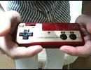 【ニコニコ動画】ファミコンのⅡコンマイクで楽器作ってみたを解析してみた