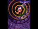 サイヴァリア リビジョン (PS2) リプレイモード AREA X-C