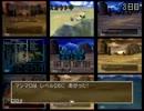 【阿波弁実況】PS2ドラクエVモンスターズ・ニューカマー縛り Part40後