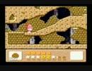 【ゆっくり実況】星のカービィ3をプレイするよpart2