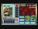 バトルネットワーク>>  ロックマンエグゼ3 を実況プレイ part26 thumbnail