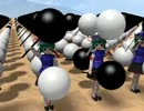 四季映姫が Bad Apple!! に白黒つけてみた thumbnail