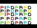 【ニコニコ動画】PIPOPAPOを解析してみた
