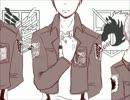 【進撃の巨人】104期生中心でイメソン作ってみた【イメソン】 thumbnail