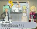 【第12話】 武装神姫アフターSINKI【スト