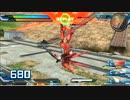 【リボーンズガンダム】僕は強いよ?その2【EXVSFB】 thumbnail