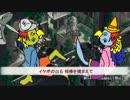 【替え歌】天ノ弱 オルゴールver【コラボしたよ!!】 thumbnail