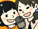 【妹と一緒に】突撃ラブハート/FIRE BOMBER【カラオケで歌ってみた】