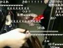 【ニコニコ動画】20120529【九州の旅】福岡・リア凸待ち 1/3を解析してみた