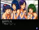 犯人視点の金田一少年の事件簿【実況】part7 thumbnail