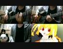 【ニコニコ動画】「如月アテンション」アコギとかでアレンジしてみたを解析してみた