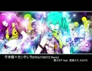 ELECTLOID feat. 初音ミク クロスフェードPV