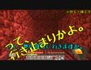 【Minecraft】ジャンプ禁止のマインクラフト Part.12【ゆっくり実況】 thumbnail