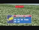 【東海地震】緊急地震速報--大津波警報