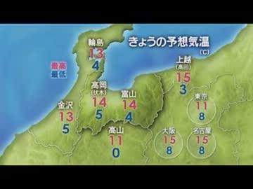 天気 予報 県 富山