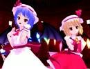 【MMD】スカーレット姉妹ですーぱー☆あふぇくしょん