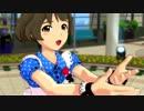 【ニコニコ動画】アイドルマスター 秋月涼 「キラメキラリ」ドレッシーアリスを解析してみた
