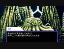 黄色い印のゆっくりクトゥルフTRPG キャラ作成回 リメイク