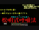 【Minecraft】ジャンプ禁止のマインクラフト Part.13【ゆっくり実況】 thumbnail
