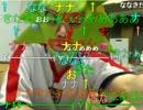 【ニコニコ動画】ミドリアン助川 ナナちゃんに「中がいいの?」 ナナ「横山緑は性獣」を解析してみた