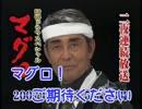 【波音リツ・キレ音源】 マグロ 【UTAUカ