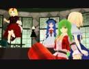 【東方MMD】幽香とアリスでジャンゴ!!!