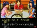 犯人視点の金田一少年の事件簿【実況】part8