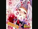 【ニコニコ動画】【東方Vocal】Spark !! ふたりはユリキュアを解析してみた