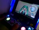 【Project DIVA Arcade】裏表ラバーズ[EXT