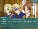 【APヘタリア】 W学園の人狼day2 【汝は人狼なりや?】 thumbnail